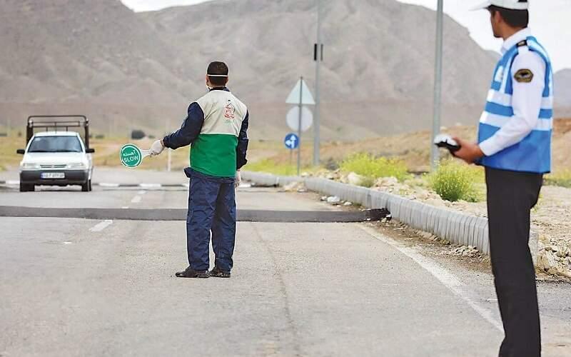 آغاز فعالیت سایت جدید صدور مجوز تردد در تهران