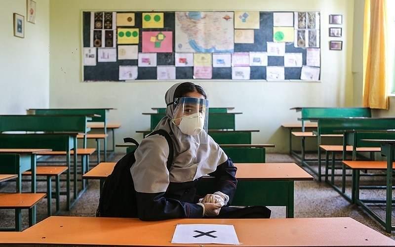 اصرار دولتیها بر بازگشایی حضوری مدارس