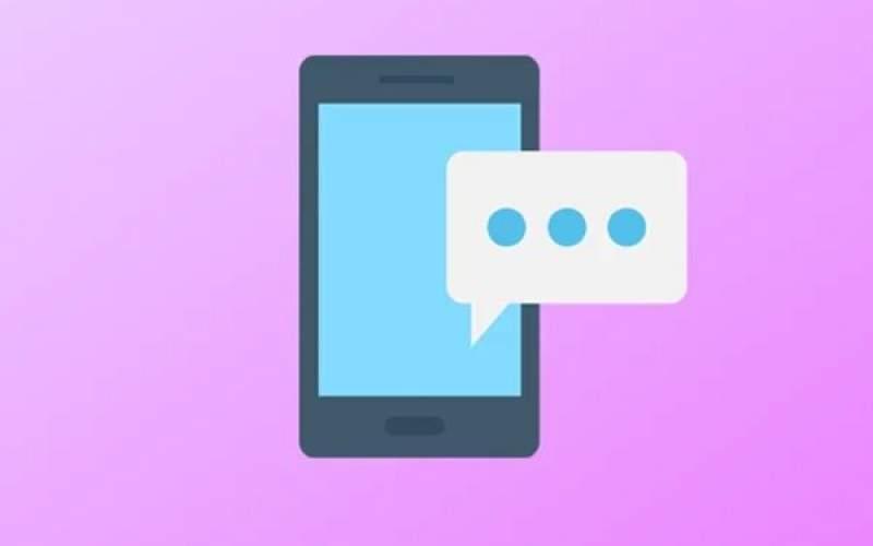 مراقب باشید با یک پیامک هک نشوید