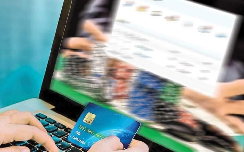 قمار آنلاین زیر پوست نظام بانکی