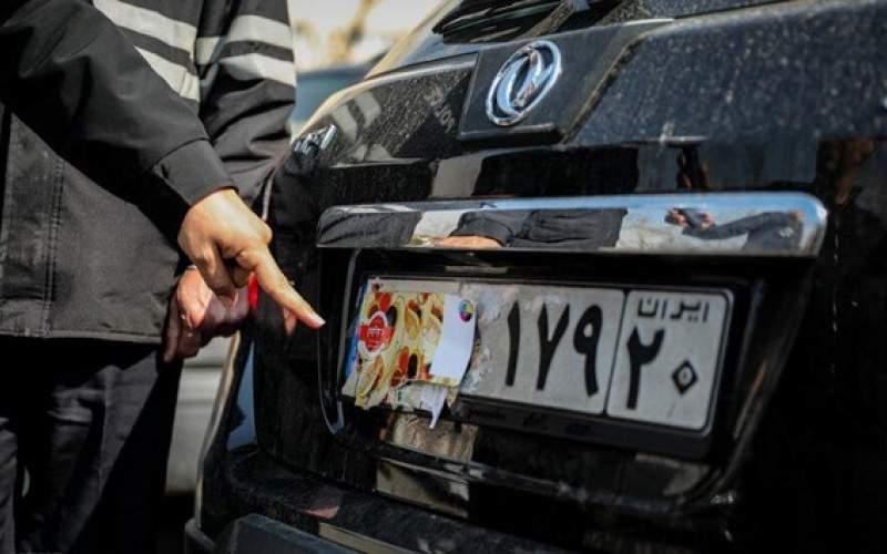 جریمه ۲۲۸ هزار خودرو به دلیل مخدوشی پلاک