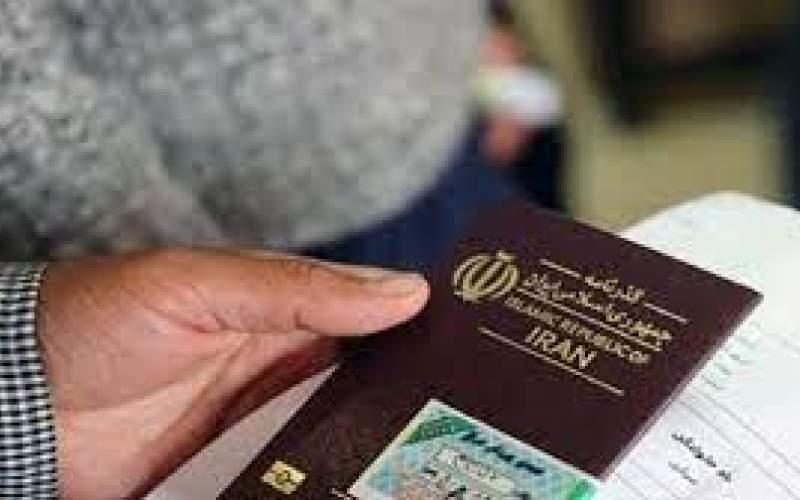 دارندگانویزای معتبر عراقنیازی به ثبتنام ندارند