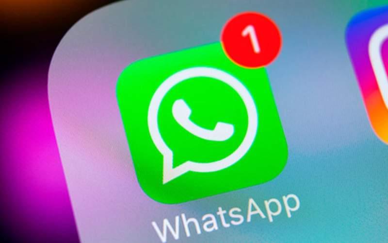 عضویت ۸۸.۵ درصدی کاربران ایرانی در واتس آپ