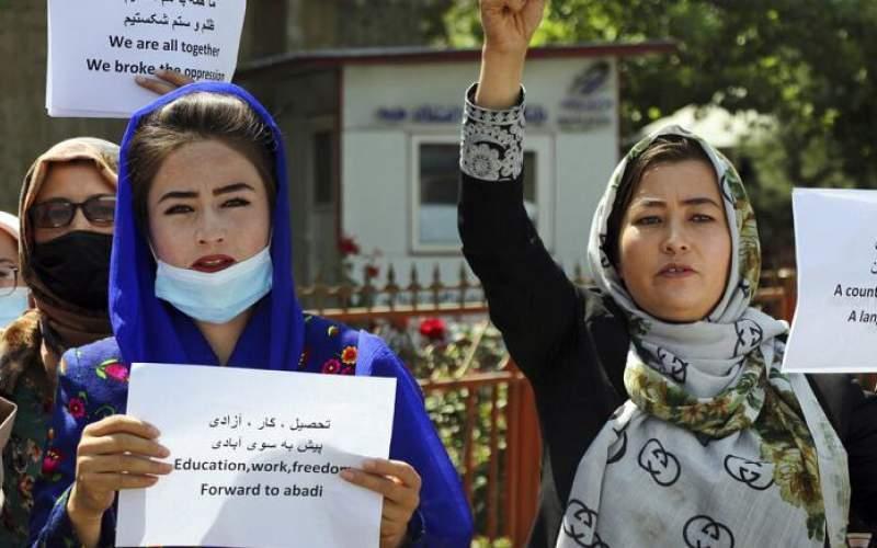 كارزار زنان افغان علیه حكومت طالبان