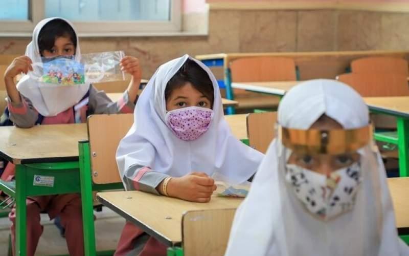 جزئیات بازگشایی حضوری مدارس از آبانماه