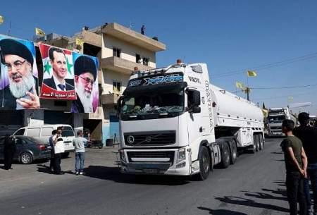 ورود تانکرهای سوخت ایران از سوریه به لبنان