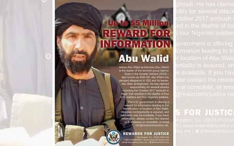 رهبر داعش در صحرای  آفریقا کشته شد