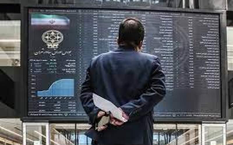 روند حرکت بازار بورس در هفتهای که گذشت