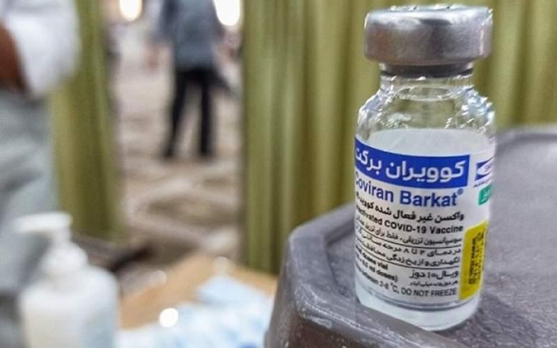 واکسیناسیون فقط ۱ میلیون نفر با تولید داخلی