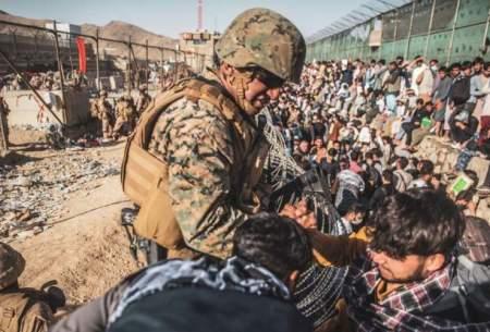 اسرار افغانستان