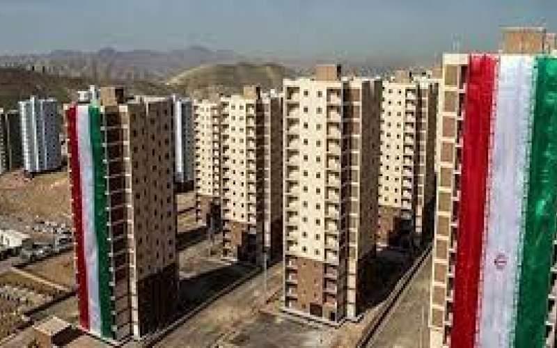 ۴ شرط صاحب خانه شدن در طرح ملی مسکن