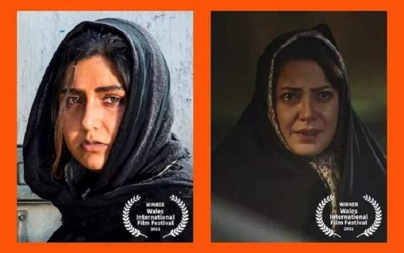 فیلمهای ایرانی برگزیده جشنواره ولز