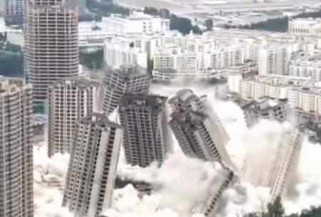 تخریب همزمان ۱۵ برج در چین /فیلم