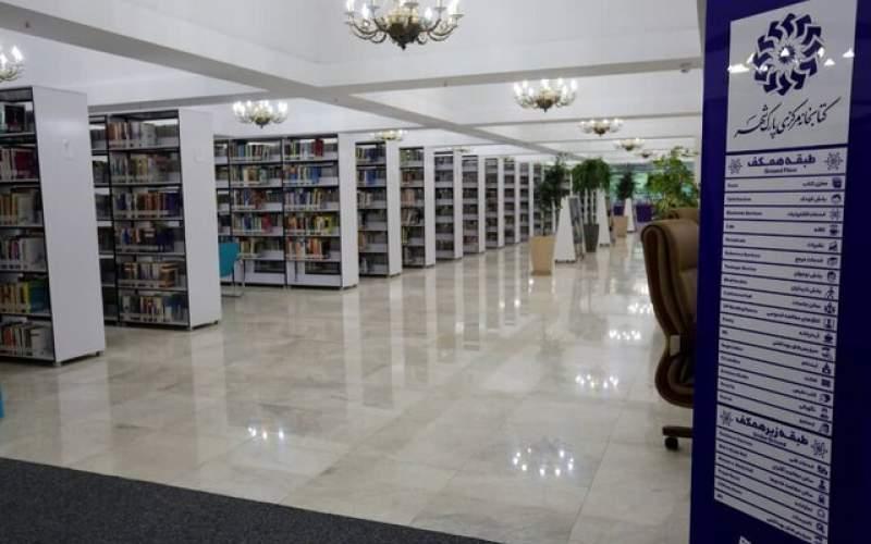 ارائه خدمات کتابخانههای تهران حضوری شد