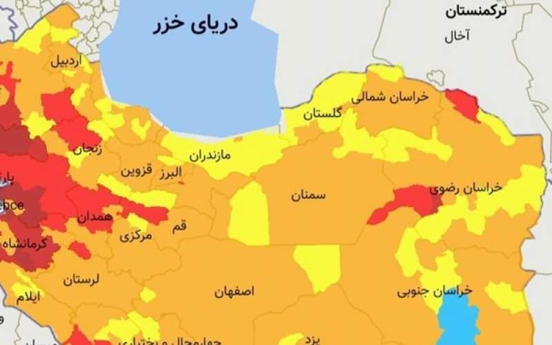 کاهش قابل توجه شهرهای در وضعیت قرمز