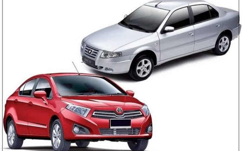آشنایی با بدفروش ترین خودروهای بازار ایران
