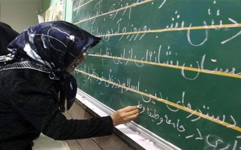 کدام شهر باسوادترین شهر ایران است؟