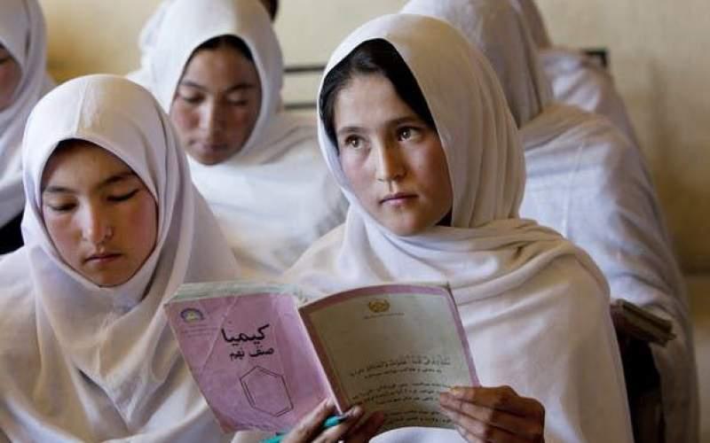 جنبش اصیل منطقه! دختران افغانستان را از تحصیل ممنوع کرد!