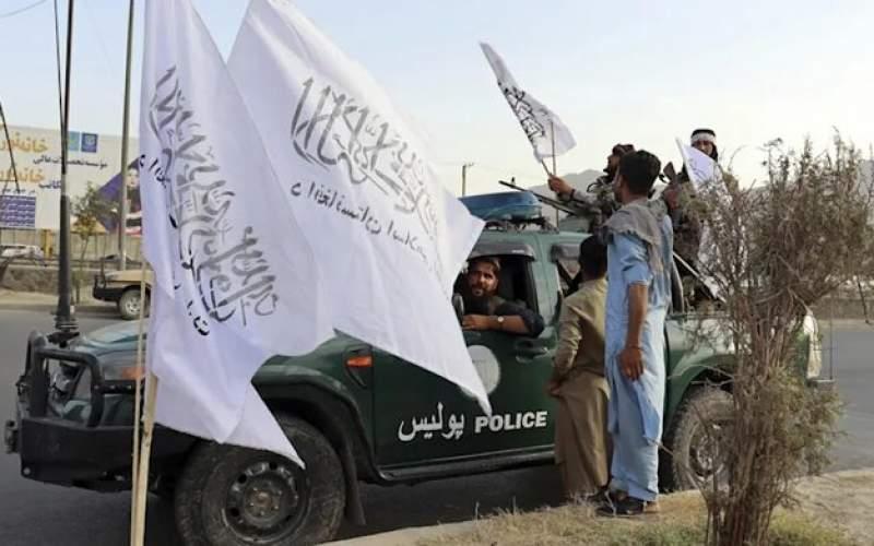 کمیسیون حقوقبشر افغانستان قادر به کار نیست