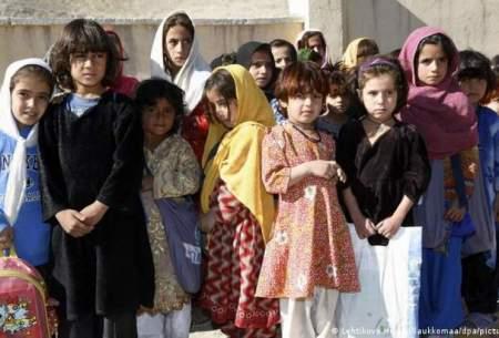 هشدار به طالبان در مورد منع تحصیل دختران