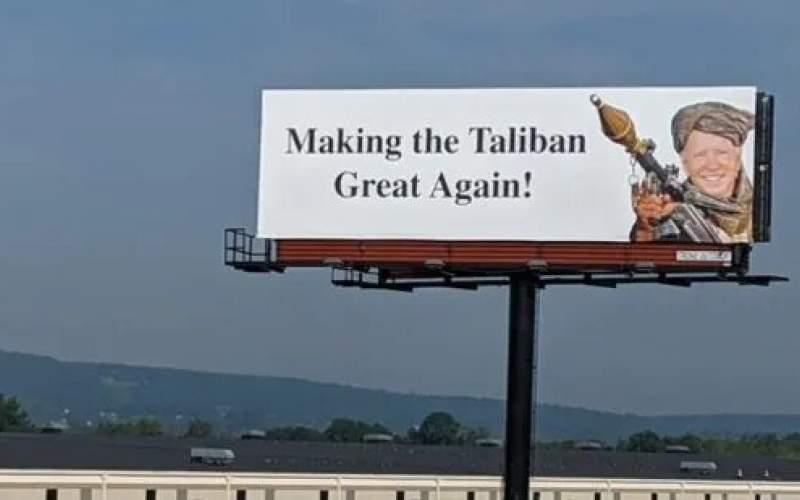 بایدن طالبانی روی بیلبوردهای آمریکا