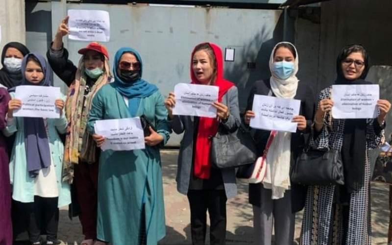 اعتراض  زنان در کابل به طالبان