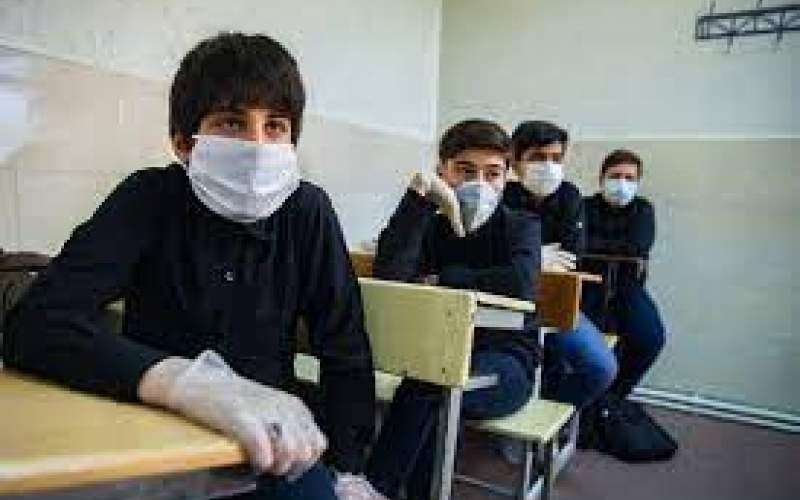 ۱۰سناریو برای بازگشایی مدارس در مهر۱۴۰۰