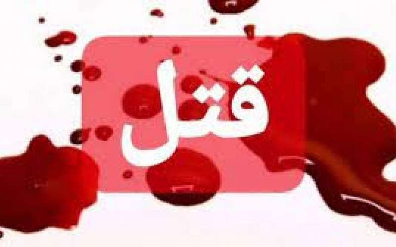 قتل جوان ۲۴ ساله بر اثر اختلافات ملکی
