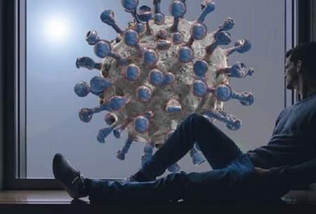 فرار از افسردگی پس از ویروس کرونا
