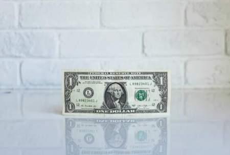 دلار برای سومین روز متوالی کم نوسان باقی ماند