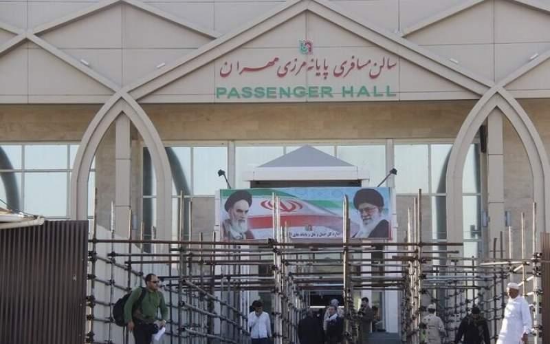 جلوگیری از ورود ۹۵۰ نفر به پایانه مرزی مهران