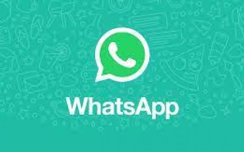 واتساپ بالاخره به درخواست کاربرانش توجه کرد