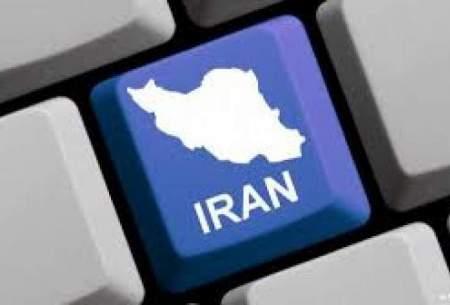 ایران همچنان در قعر جدول آزادی اینترنتی در جهان