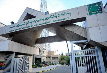 اعلام ۹ محور برای مدیریت بحران کرونا در تهران