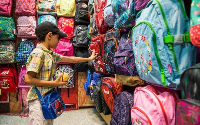 رکود در بازار مهرماه، زیر سایه آموزش مجازی
