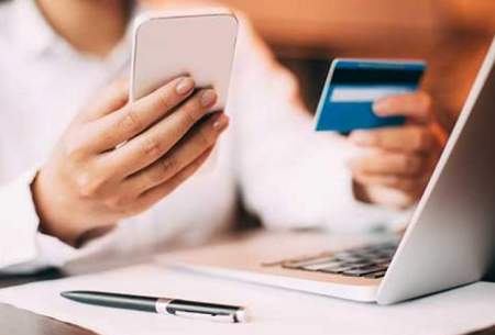 محدودیت جدیدبانک مرکزی برای کارت به کارت