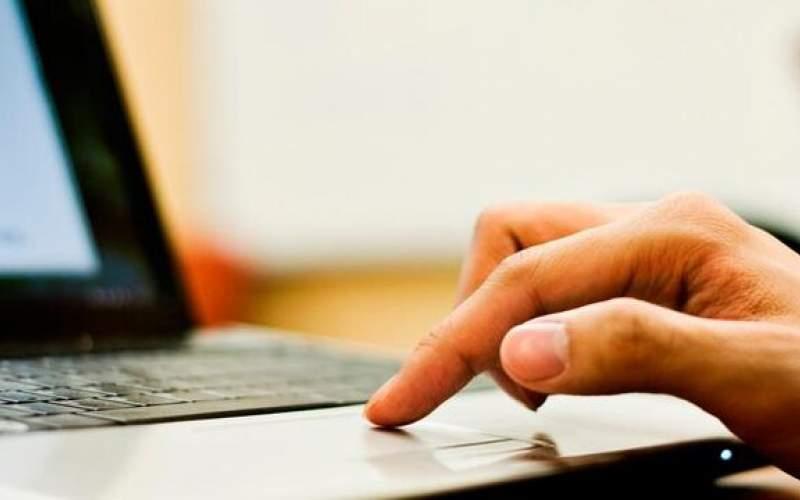 آستانه مصرف منصفانه اینترنت چیست؟
