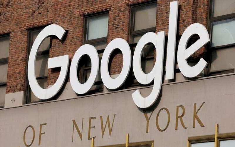 گوگل یک ساختمان دو میلیارد دلاری خرید
