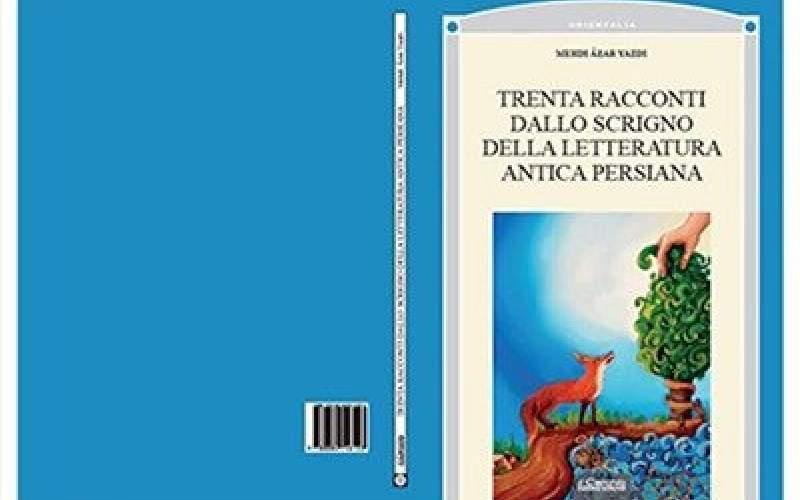گزیده قصههای خوب برای بچههای خوب در ایتالیا