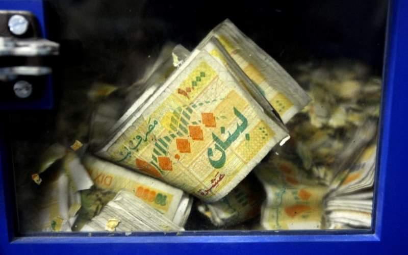 نرخ تورم در لبنان از وئزوئلا هم پیشی گرفت!