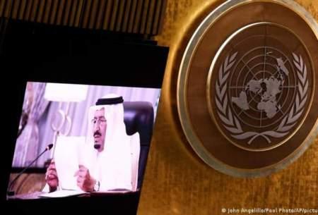 ایران؛محورسخنرانی ملك سلمان در سازمان ملل