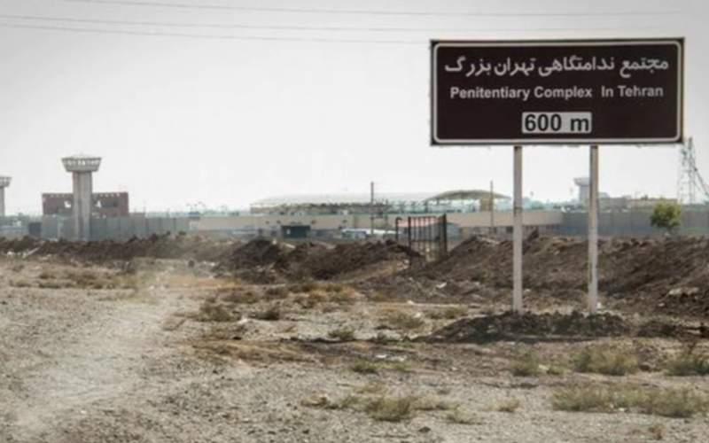 سازمان زندانها: علت فوت شاهین ناصری در دست بررسی است