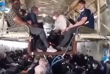 سفر زیارتی به عراق با هواپیمای باری!