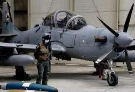 خلبانان افغان نگران از آینده خود