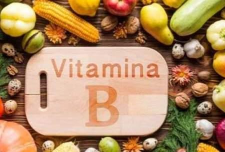 کدام مواد غذایی حاوی ویتامین ب هستند؟