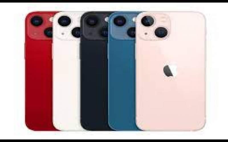 آیفون ۱۳ مینی آخرین آیفون مینی شرکت اپل