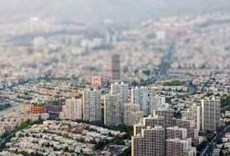 فهرست آپارتمانهای ۲میلیاردی در تهران
