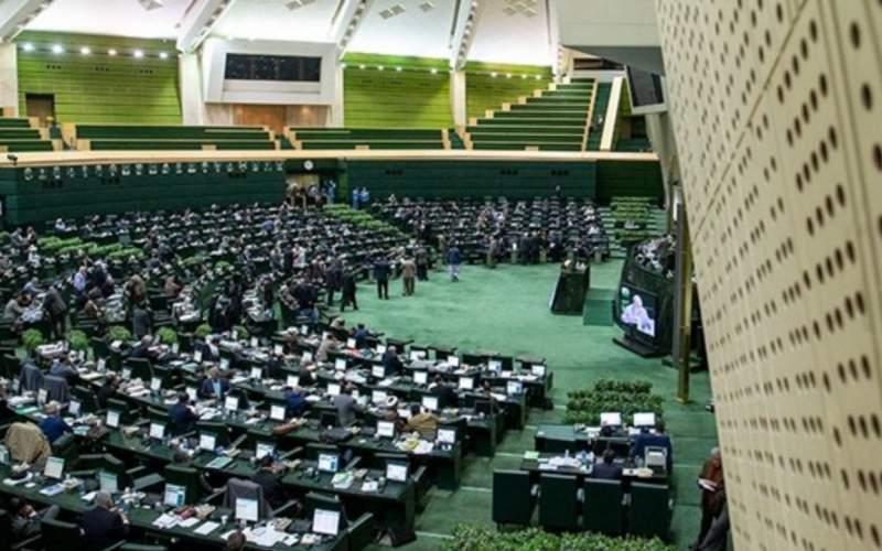 مجلس به دنبال سلب اختیار و مسئولیت از خود