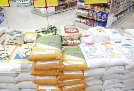 چگونه برنج ارزان دولتی بگیریم؟