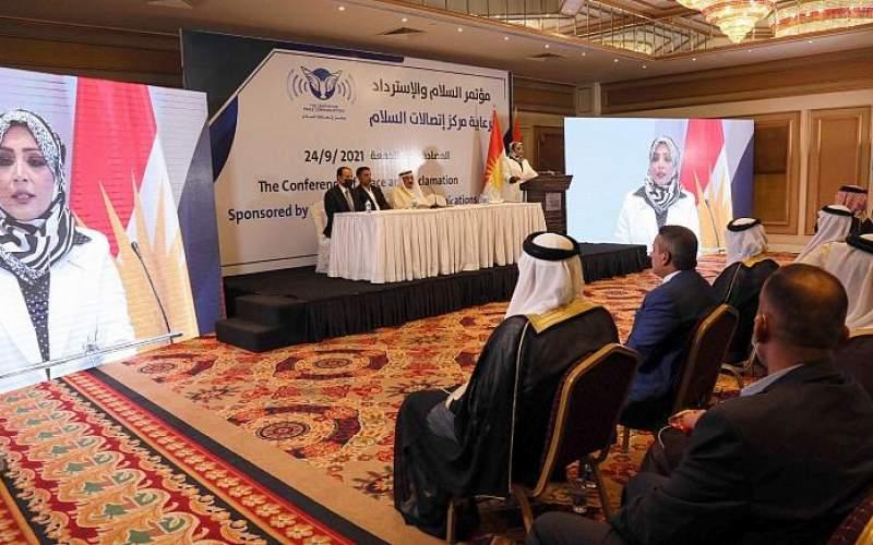 درخواست  روابط با اسرائیل در کردستان عراق